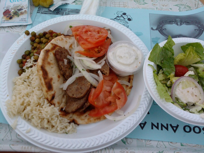 I LOVE Greek Food!  YUM!!!